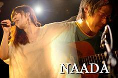 NAADA01-s2.JPG