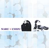 NARU×CHIZU-2.JPG