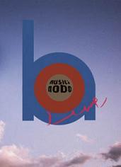 NOBO-s(77).JPG